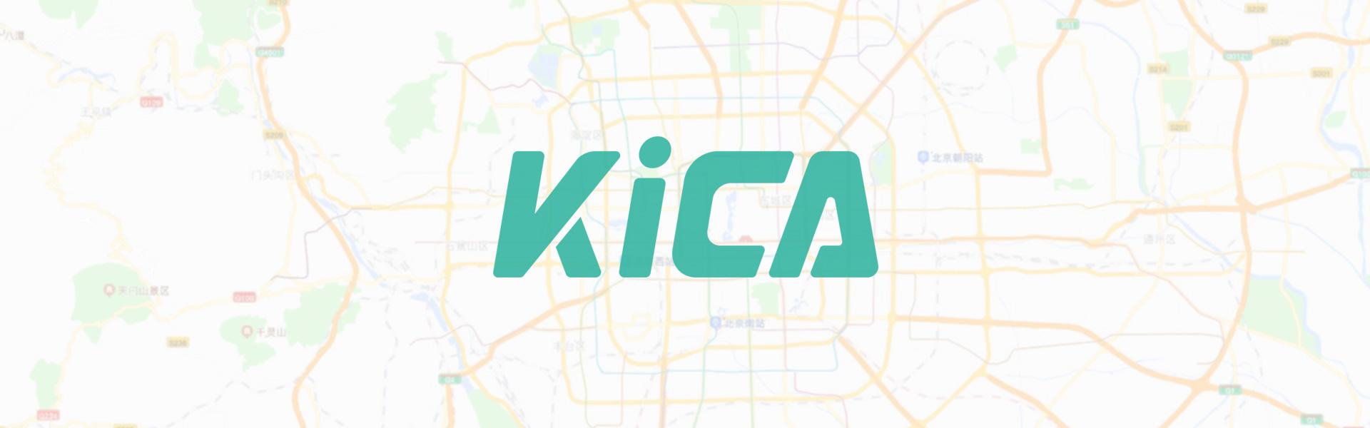 KiCA零售店